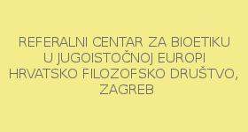 Referalni centar za bioetiku u jugoistočnoj Europi, Hrvatsko filozofsko društvo, Zagreb
